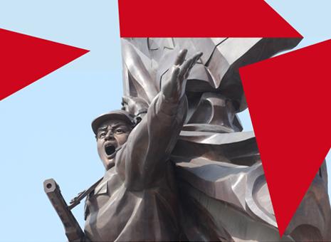 druckA3_plakat_nordkorea.indd